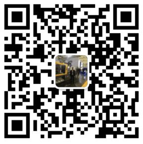 武汉注塑机微信图